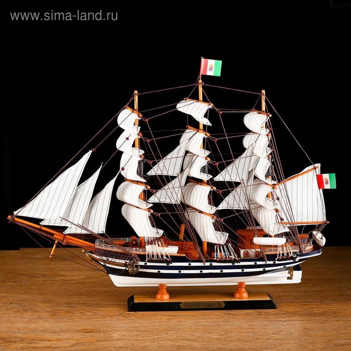 Корабль с белым дном