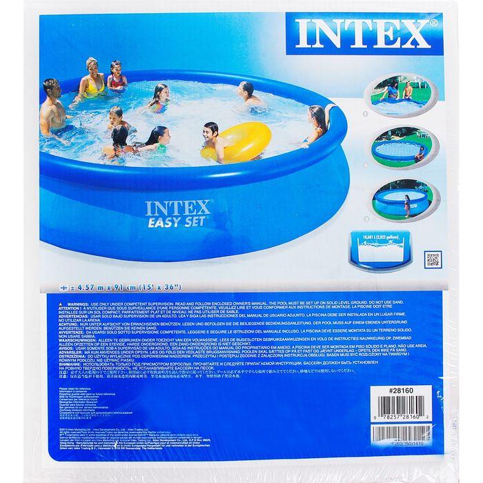 Бассейн надувной Easy Set, 457х91 см 28160 INTEX