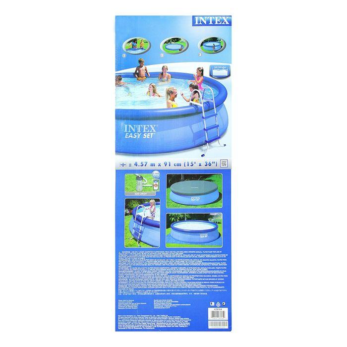 Бассейн надувной Easy Set, 457х91 см, фильтр-насос, лестница, тент, подстилка 28164 INTEX