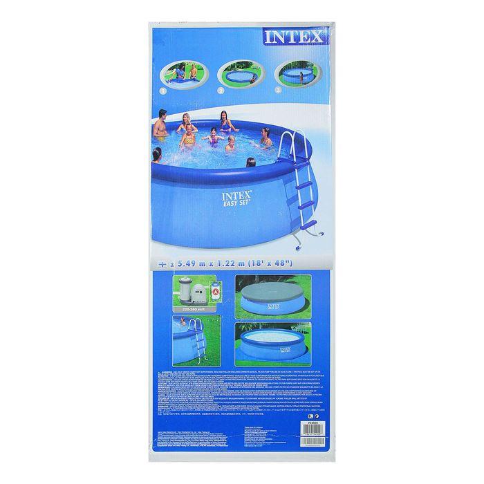 Бассейн надувной Easy Set 549х122 см, фильтр-насос, лестница, тент, подстилка 54920 INTEX