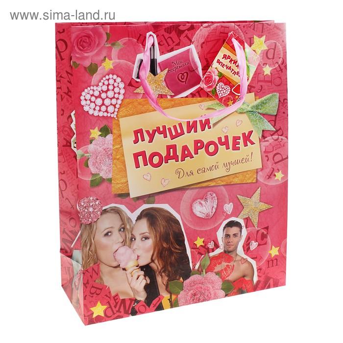Пакет ламинат с блёстками «Лучший подарочек», S 11 х 14 х 5,5 см