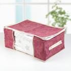 Кофр для хранения вещей, 43х29х18 см, цвет бордовый