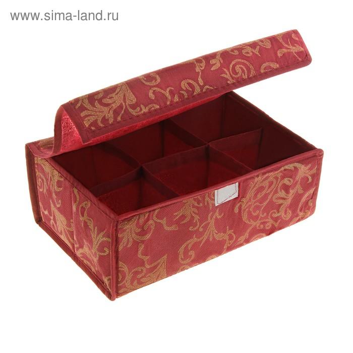 """Органайзер для белья с крышкой, 6 ячеек, 28х19х10 см, """"Бордо"""", цвет бордовый"""