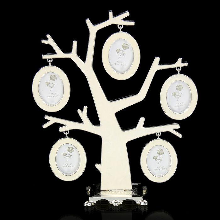 """Фоторамка на 5 фото 4х5 см """"Дерево - Семья"""" с эмалью"""