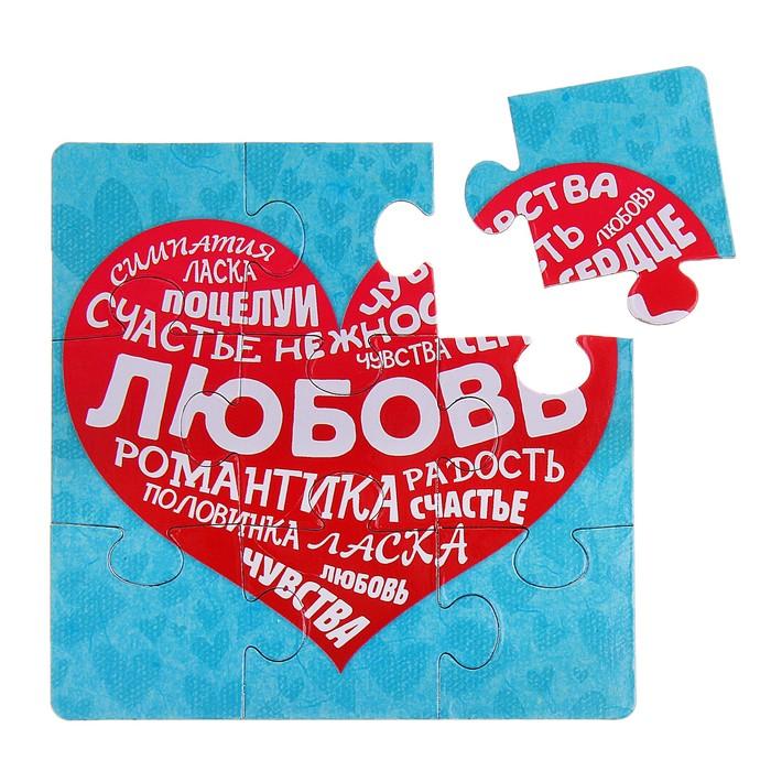 """Магнит-пазл """"Любовь Романтика Счастье"""""""