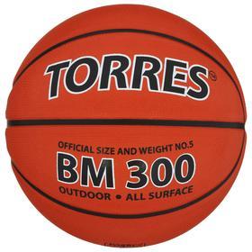 Мяч баскетбольный Torres BM300, B00015, размер 5 Ош