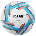 Мяч футбольный Torres Match, F30024, размер 4
