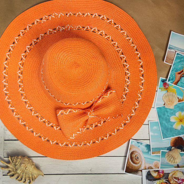 """Шляпа пляжная """"Меллита"""" с бантом, цвет оранжевый, обхват головы 58 см, ширина полей 14 см"""