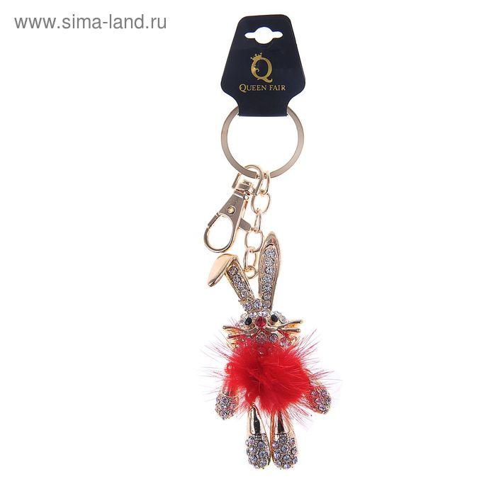 "Подвеска для сумки ""Зайка"", цвета МИКС"