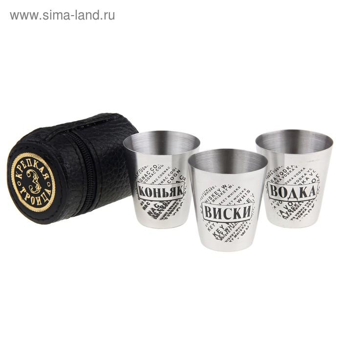 """Набор стопок """"Алкогольные"""" (3 стаканчика по 40 мл)"""