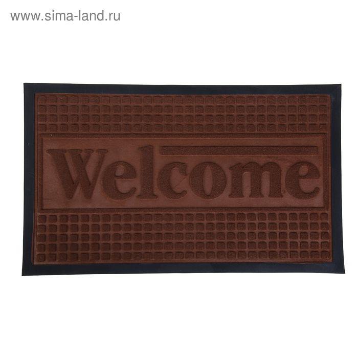 """Коврик придверный 45х75 см """"Welcome. Тетра"""", с окантовкой, цвета МИКС"""