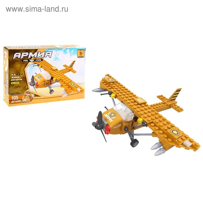Конструктор «Самолёт-разведчик», 105 деталей