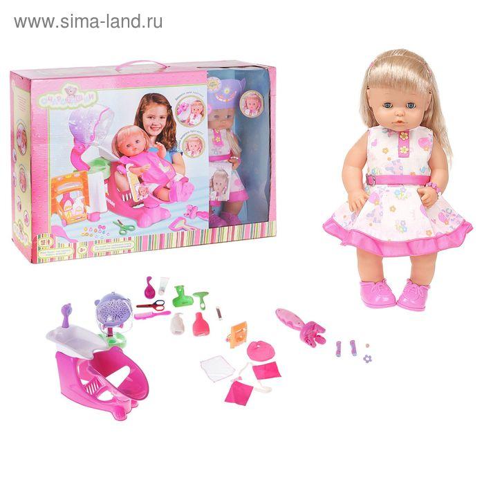 "Кукла ""Очаровашка"" в салоне красоты с аксессуарами"