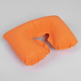 Подушка для шеи дорожная, надувная, цвет оранжевый Ош