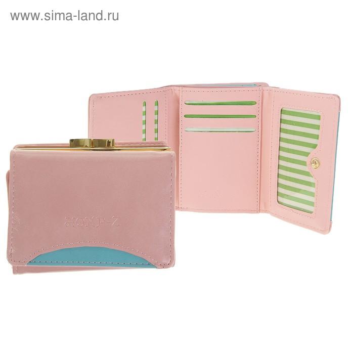 """Кошелек женский """"Полли"""" 1 отдел, рамка, отдел для визиток, отдел для прав, на клапане, цвет розово-голубой"""