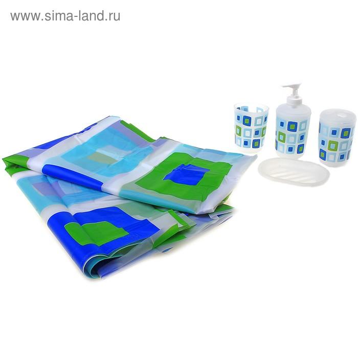 """Набор для ванной """"Квадратики"""", 5 предметов (штора 180х180 см, мыльница, дозатор, подставка для щеток, стакан), цвет синий/зеленый"""