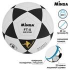 Мяч футбольный Minsa, 32 панели, PU, 3 подслоя, машинная сшивка, размер 5