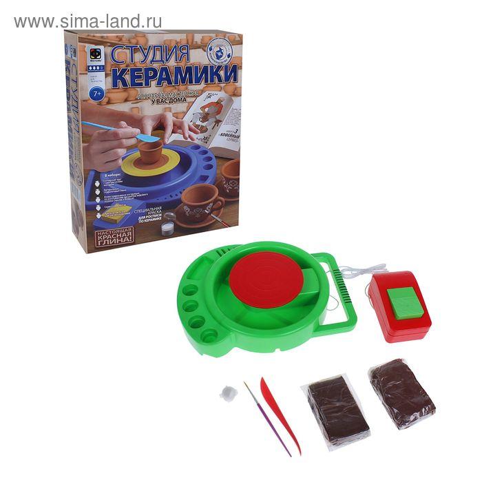 """Набор с гончарным кругом, серия """"Студия керамики"""": кофейный сервиз, красная глина"""