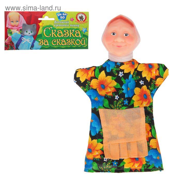 "Кукла - перчатка ""Бабка"""