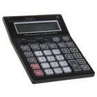 Калькулятор настольный 12-разрядный DS-5818 двойное питание