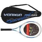Ракетка для большого тенниса BOSHIKA PRO 689 тренировочная, alumin. 257гр в чехле