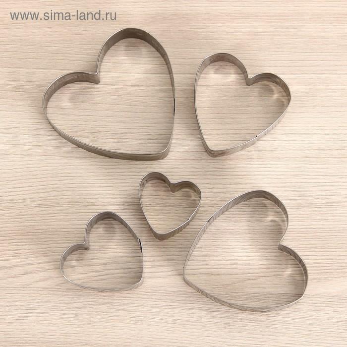 """Набор форм для вырезания печенья """"Сердечки"""", 5 шт"""