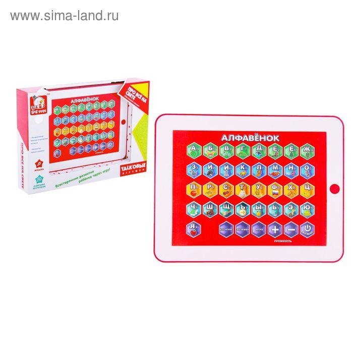"""Планшет детский, """"Алфавенок"""" режим игр, изучение букв, экзамен,работает от батареек"""