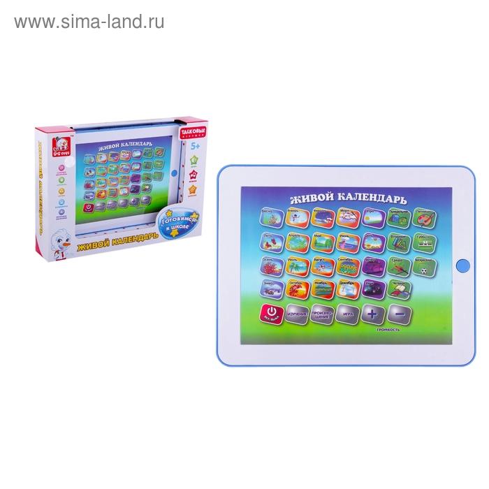 """Планшет детский, обучающий """"Живой календарь"""",изучение времен года, игры, произношение работает от батареек"""