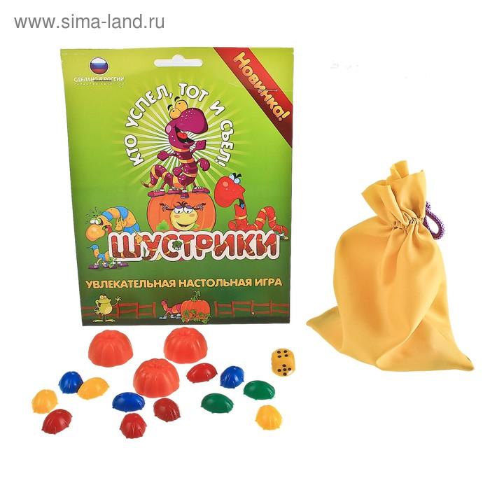 """Настольная игра """"Шустрики"""", компактная версия"""