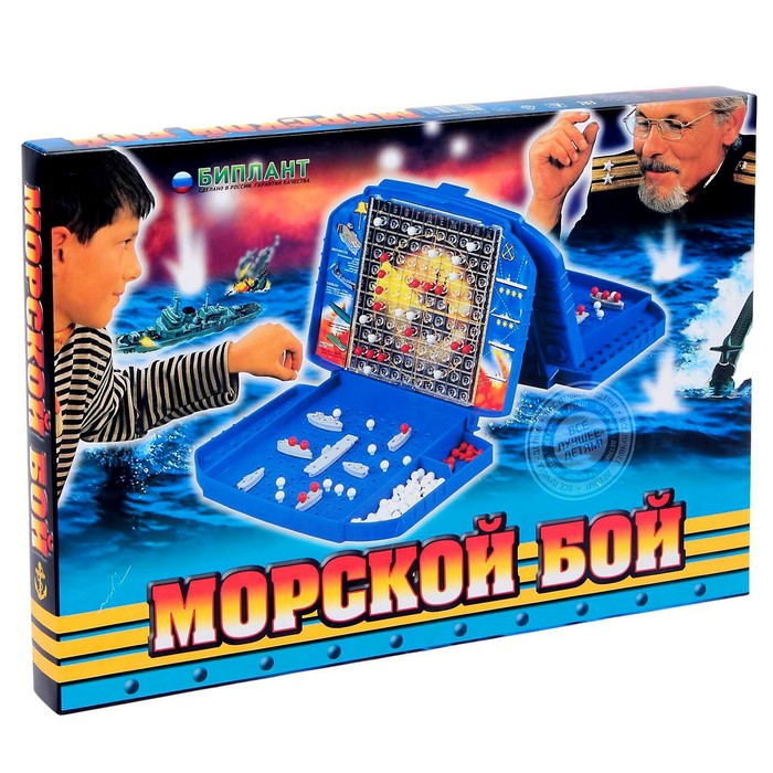 """Настольная игра """"Морской бой"""""""