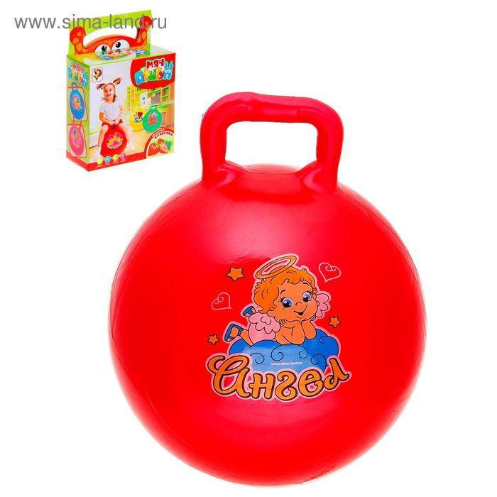 """Мяч-попрыгун с ручкой """"Счастливые улыбки"""", d=55 см, 420 гр, МИКС"""