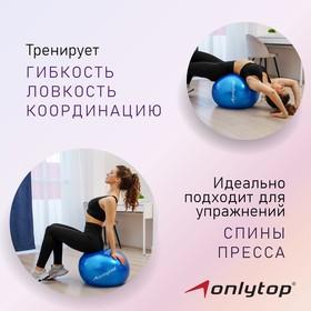 Мяч гимнастический плотный, диаметр - 55 см, 600 г, цвета МИКС