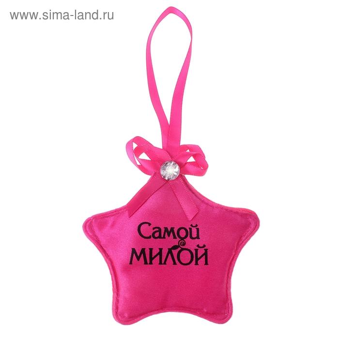 """Арома-саше для авто """"Самой милой"""""""