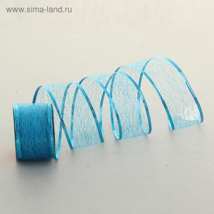 """Лента упаковочная армированная """"Паутинка"""", цвет голубой"""