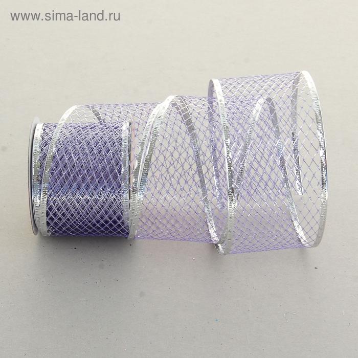 Лента-сетка армированная с серебряной нитью, 63мм х 10м, синяя