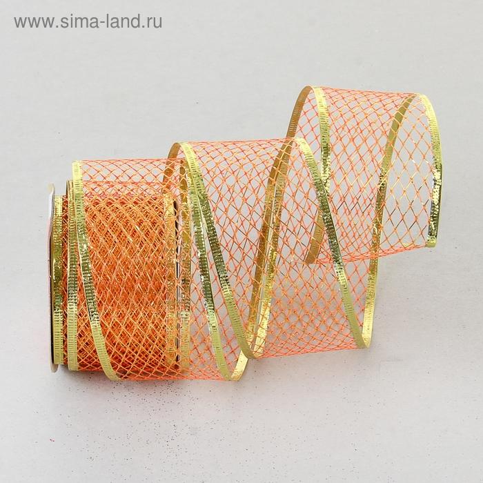 """Лента упаковочная армированная """"Сетка"""", цвет оранжевый"""