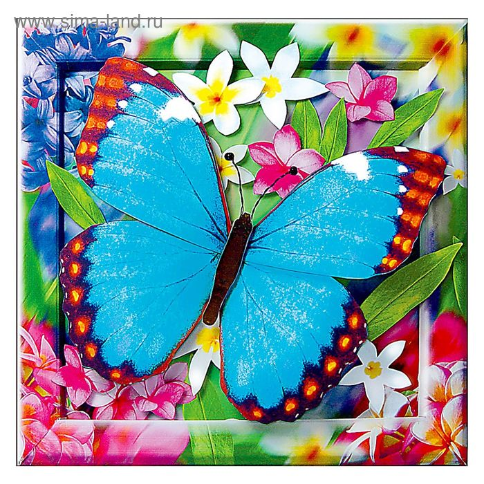 "Набор для картины ""Лазурная бабочка"" бумагопластика"