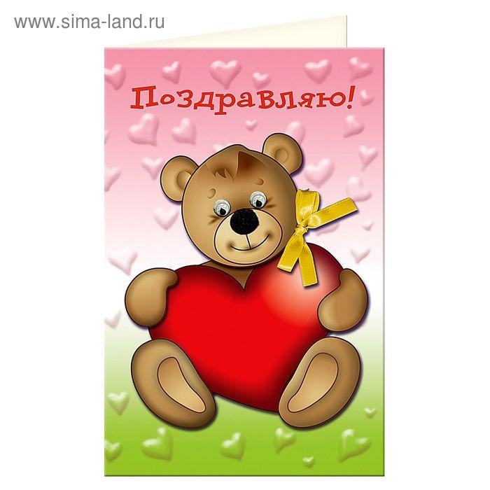 """Набор для открыток """"Мишка поздравляет"""""""