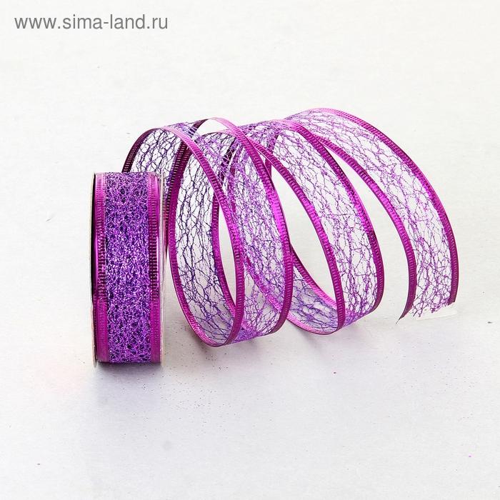 """Лента упаковочная армированная с блестками """"Паутинка"""", цвет фиолетовый"""