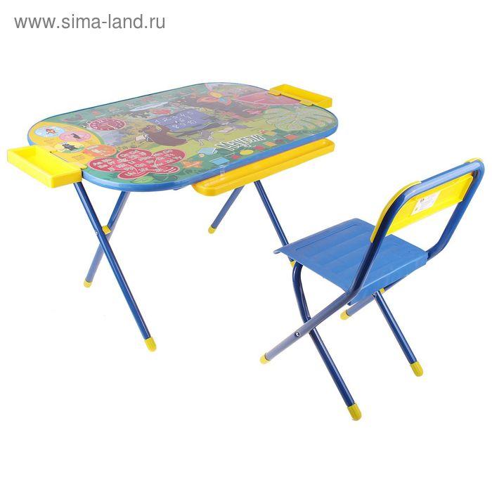 """Набор детской мебели """"Всезнайка. Маугли"""" складной, цвет синий"""