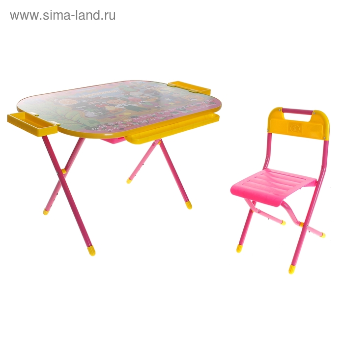 """Набор детской мебели """"Дошкольник. Чипполино"""" складной, цвет розовый"""