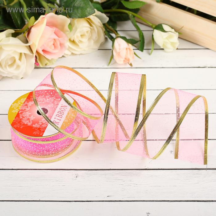 """Лента из органзы армированная с блёстками """"Снег"""", цвет ярко-розовый"""