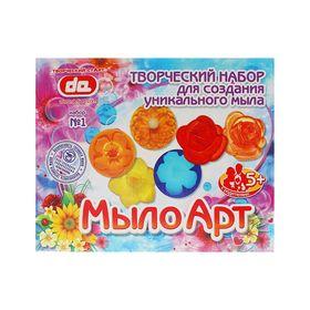 """Творческий набор для создания мыла """"Цветы"""""""