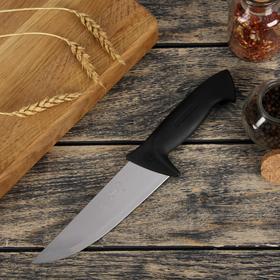 """Нож поварской """"Мечта повара"""", лезвие 14 см"""