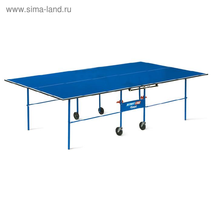 "Стол теннисный Start Line ""Olympic"", без сетки"