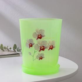 Горшок для орхидей 1,2 л, поддон, цвет МИКС