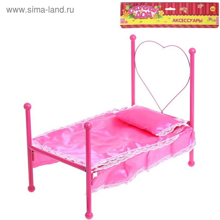 "Кроватка для куклы ""Сладкий сон"", металлический каркас"