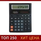 Калькулятор настольный 12-разрядный SDC-888T 1-питание от батарейки-таблетки
