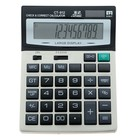 Калькулятор настольный 12-разрядный CT-912 двойное питание большой