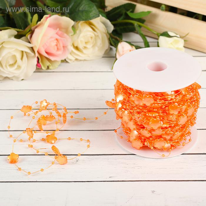 """Нить из бусинок """"Цветы"""", цвет оранжевый"""